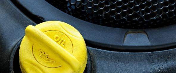 a car engine oil cap